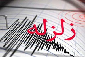 وارد شدن خسارت جزئی به ۱۰۰ مسکن روستایی در زلزله چالدران